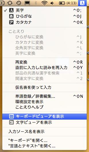 スクリーンショット(2009-08-31 0.24.50)