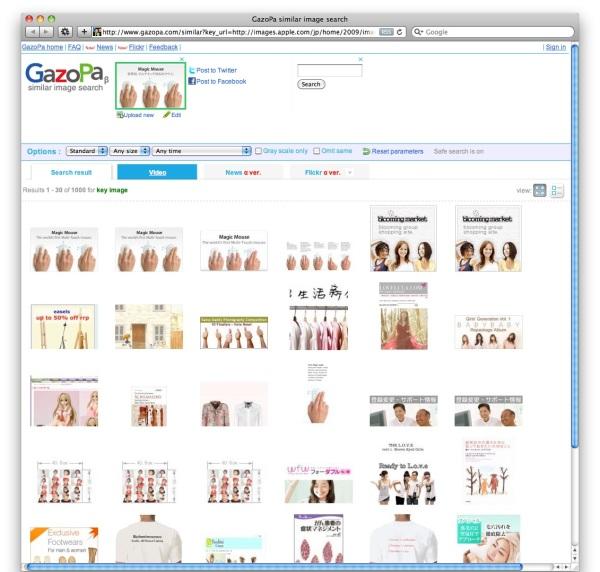 Screen shot 2009-10-28 at 5.56.31 PM